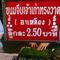 Song Wat Dim Sum