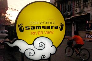 samsara (Cafe&Meal)